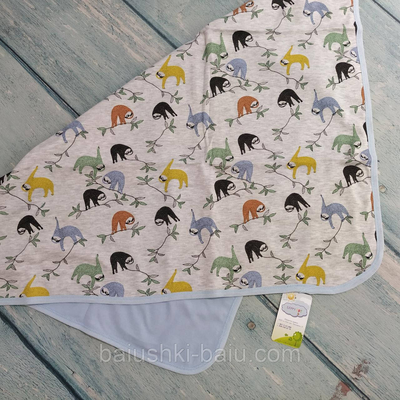 Летний трикотажный плед в коляску/кроватку для мальчика
