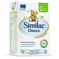 Детская базовая молочная смесь Симилак Классик  2 600 г