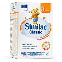 Детская базовая молочная смесь Симилак Классик  3 600 г