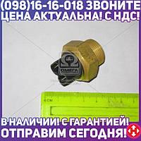 ⭐⭐⭐⭐⭐ Датчик  включения  электровент. охлаждения   ВАЗ 2103-07, ГАЗ 3102 (пр-во г.Калуга)