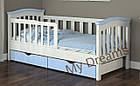 Кровать подростковая с бортиками Конфетти Baby Dream, фото 10