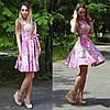 Женское летнее платье из коттона с поясом