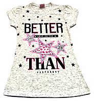 """Удлиненная футболка для девочки 5-6 лет (рост 116), """"Zeyrek"""" Турция"""