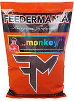Прикормка Feedermania Фидермания MONKEY 800 GR