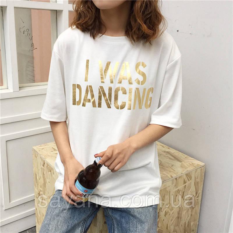 Жіноча футболка з написом. СК-16-0519