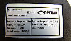 Реле давления с защитой сухого хода Optima EP-1 (Польша) автоматика для насос, фото 3