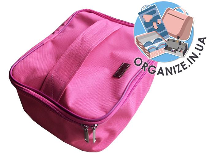 Вместительная дорожная косметичка со съемными перегородками ORGANIZE (розовый)