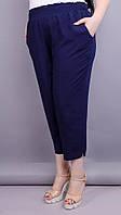 Миранда. Укороченные летние брюки плюс сайз. Синий.