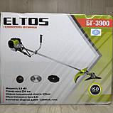 Мотокоса Eltos БГ-3900 бензокоса, фото 6