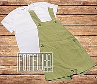 Комплект детский ромпер и футболка 98 (92) 1,5-2 год лето летний песочник для мальчика малыша БАТИСТ 4732 Хаки