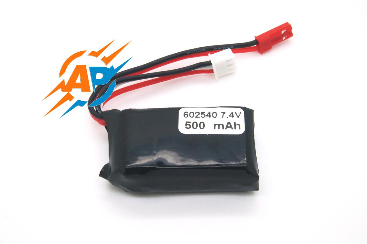 Аккумулятор 500mAh 7.4v  152545  для Quadcopter, Helicopter, игрушечных вертолетов  C25
