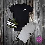 Мужской летний костюм Adidas (Адидас) 100% качества, фото 2