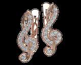 Серьги серебряные Скрипичный ключ, Нота 41320, фото 2