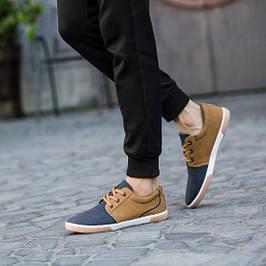 Повседневная мужская обувь