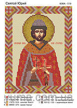 Схема для вышивки бисером Св. Юрий А5 ЮМА-519
