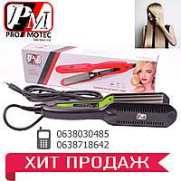 Плойка гофре для волос PROMOTEC PM-1220