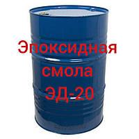 Эпоксидная прозрачная смола ЭД-20