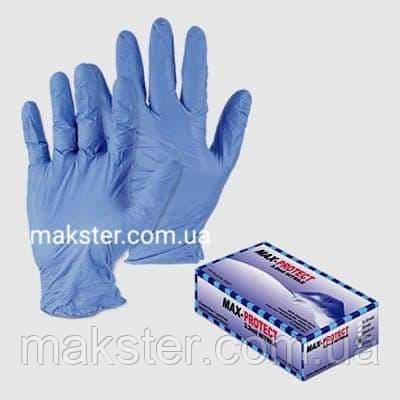 Перчатки нитриловые неопудренные MAX-PROTECT 100 шт в уп