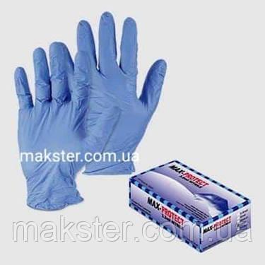 Перчатки нитриловые неопудренные MAX-PROTECT 100 шт в уп, фото 2