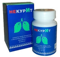 НекурИт Арго натуральный препарат снижает тягу к курению, замена сигарет, восстанавливает слизистую