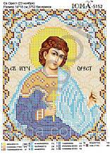 Схема для вышивки бисером Св. Орест (23 ноября) А5 ЮМА-5152