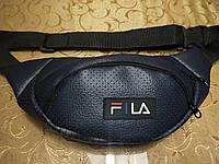 Сумка на пояс Fila синяя экокожа барсетки сумка унисекс , фото 1