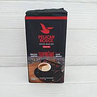 Кофе молотый Pelican Rouge coffee roasters SUPREME 250г (Бельгия)