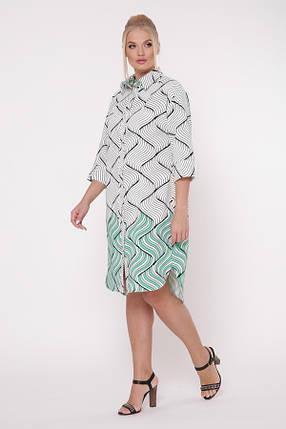 Платье-рубашка Сати фьюжн зеленый Размеры 52, 54, 56, 58, фото 2