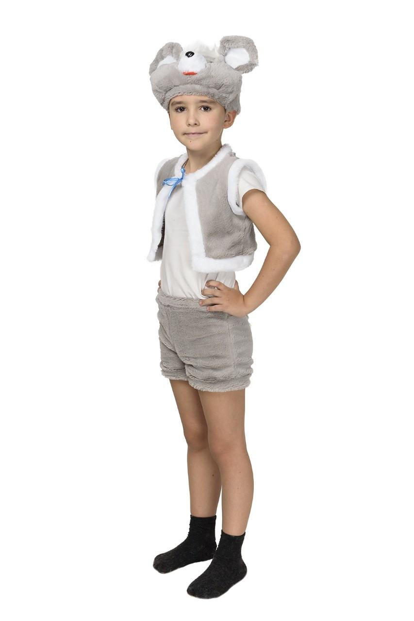 """Детский карнавальный меховой костюм """"Мышонок"""" для мальчика"""