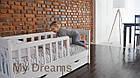 Подростковая детская кровать Ассоль с бортиком белая, фото 7