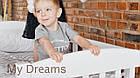 Подростковая детская кровать Ассоль с бортиком белая, фото 8