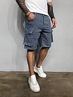 Шорты мужские. Стильные мужские шорты. ТОП качество!!! , фото 1
