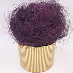 Сизаль 80 г фиолетовый