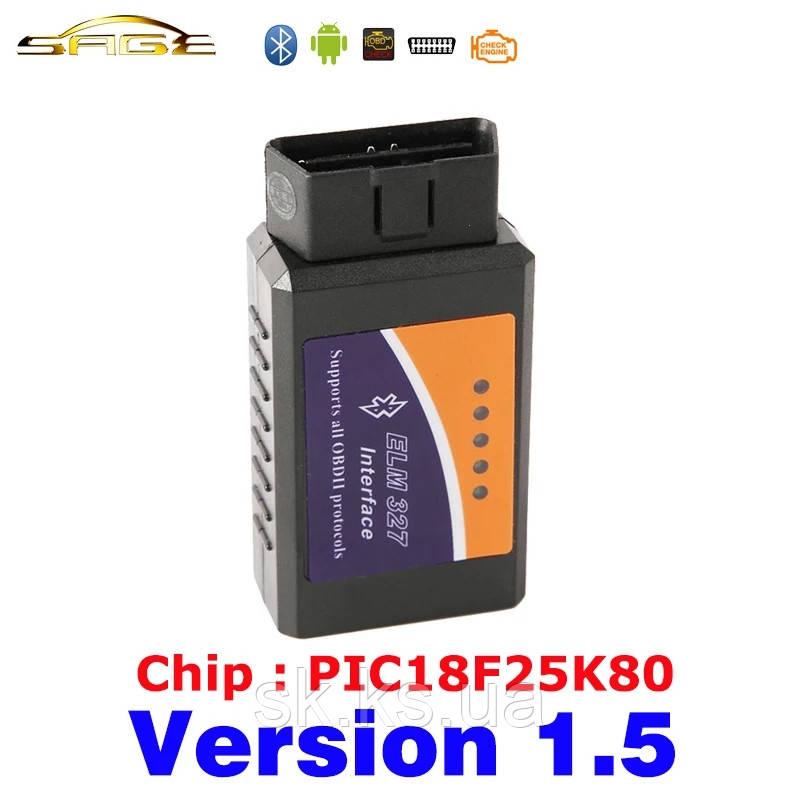 Беспроводной диагностический сканер V1.5 чип PIC18F25K80  для авто  ELM 327 OBD2 / OBDII ELM327