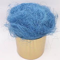 Сизаль 80 г синий
