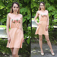 Летнее платье персикового цвета