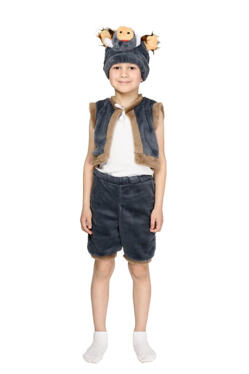 """Детский карнавальный меховой костюм """"Кабанчик"""" для мальчика"""
