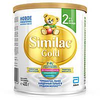 Высокоадаптированая детская базовая сухая молочная смесь Симилак голд 2 400 г
