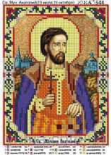 Схема для вишивки бісером Св. Муч. Анатолій (19 липня, 11 жовтня) А5 ЮМА-544