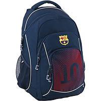 Рюкзак спортивный Kite FC Barcelona BC19-814L