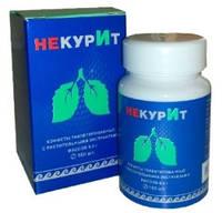 НекурИт Арго натуральный препарат, таблетки от курения, замена сигарет, восстанавливает слизистую