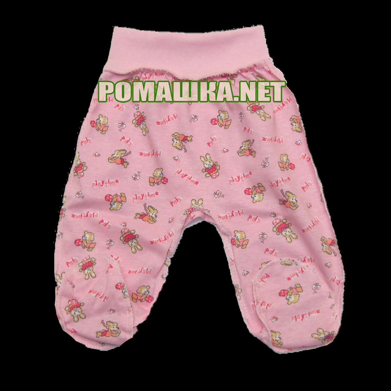 Детские хлопковые ползунки р 56 0-1 мес на широкой резинке для новорожденных швы наружу КУЛИР 3420 Розовый