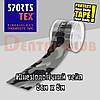 Тейп еластичний SportsTex(СпортсТекс), 5см х 5м, колір хакі (захисний), Південна Корея