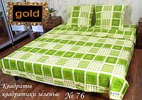 Тканина бязьGold -Квадрати  зелені
