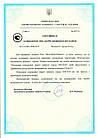 Электросчетчик NIK 2102-02 М1 5-60А не тарифный однофазный, фото 5