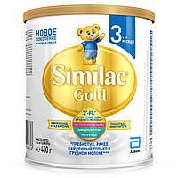 Высокоадаптированная базовая детская молочная смесь Симилак Голд 3 400 г