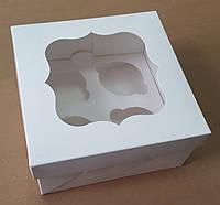 Коробка для 4-х капкейков