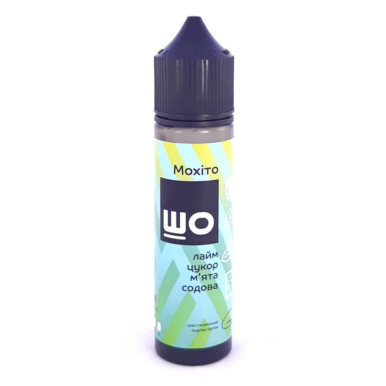 Жидкость для электронных сигарет ШО (60мл) 1.5 мг/мл, мохіто