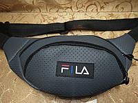 Сумка на пояс Fila тёмно-серая экокожа барсетки сумка унисекс , фото 1