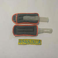 Утяжелители-манжеты для рук и ног Zelart 2шт x 0,5 кг, фото 1